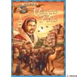 Kép 1/2 - Piatnik Marco Polo társasjáték