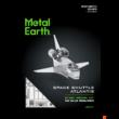 Metal Earth Atlantis űrsikló