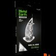 Kép 4/4 - Metal Earth ICONX Burj Al Arab - nagyméretű lézervágott acél makettező szett