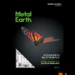 Metal Earth Királylepke