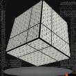 Kép 1/2 - V-Cube 3x3 versenykocka V-udoku