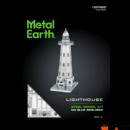 Metal Earth Világítótorony - lézervágott acél makettező szett