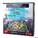Zombie Kidz: Evolúció társasjáték - doboz hátulja